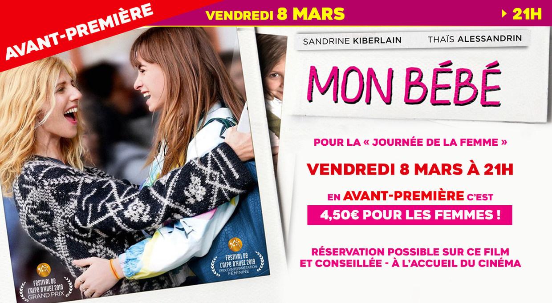 Photo du film Mon Bébé